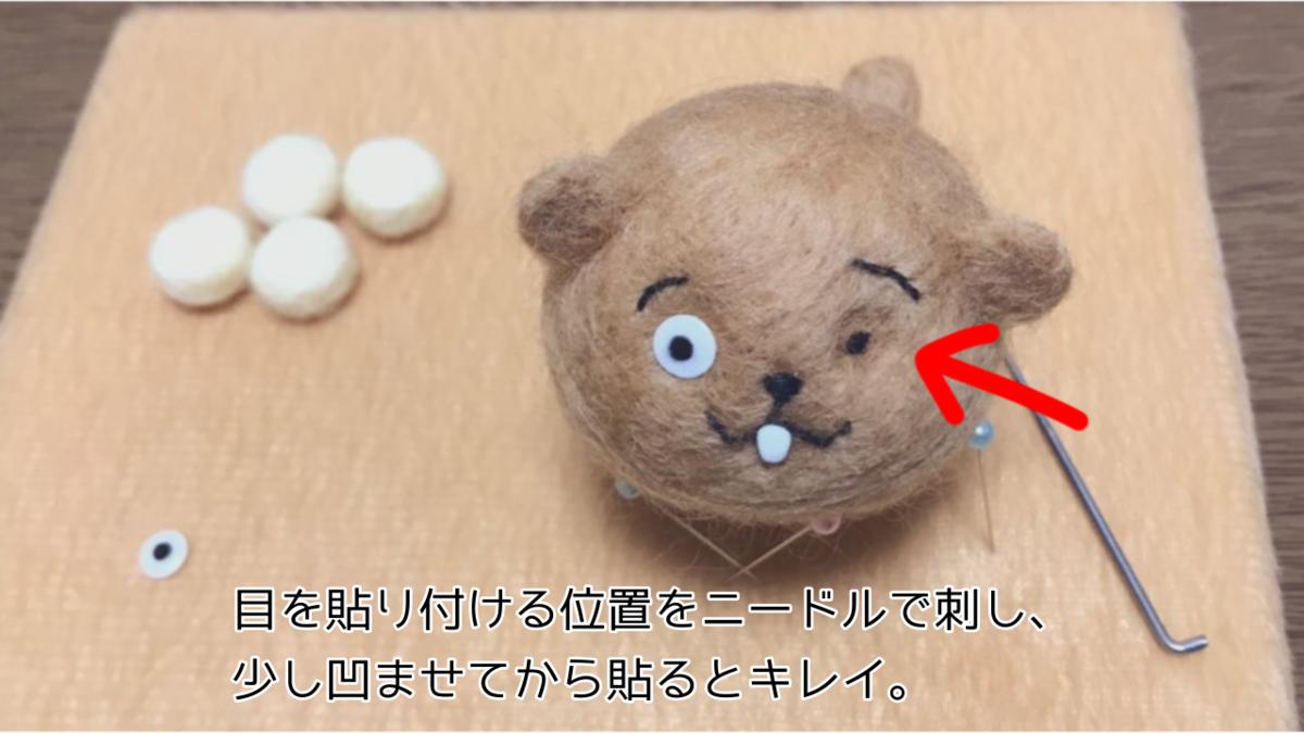 f:id:tokyo_ff:20210501185548p:plain