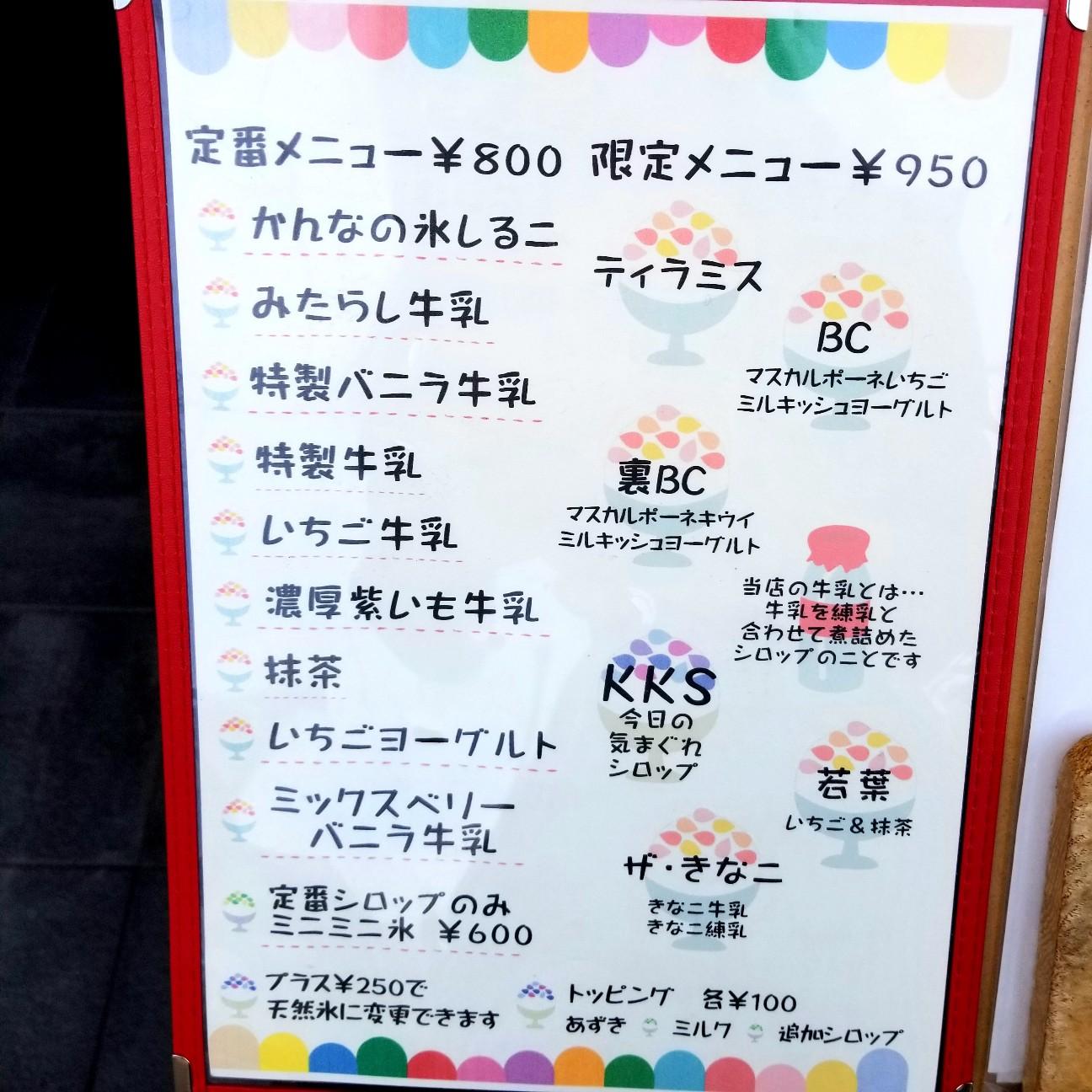 f:id:tokyo_gourmet:20190527170714j:image