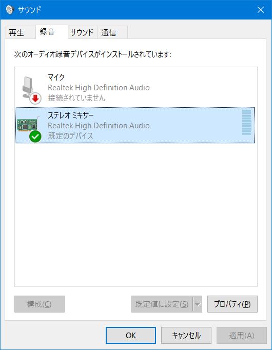 f:id:tokyo_it:20180207214822p:plain