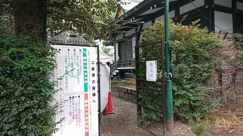 f:id:tokyo_kita8:20191231003106j:plain