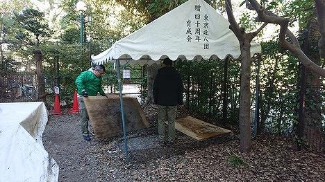 f:id:tokyo_kita8:20200202222919j:plain
