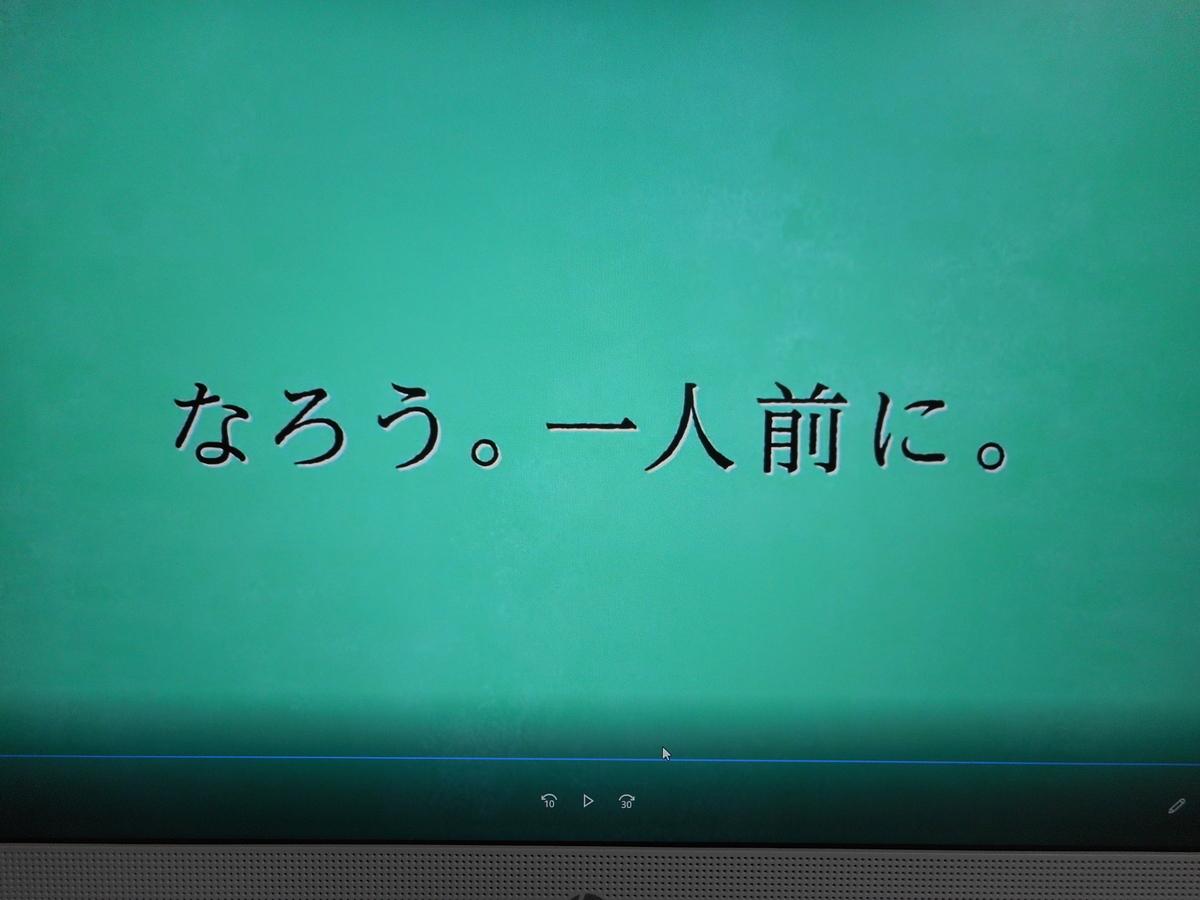 f:id:tokyo_kita8:20200216204232j:plain