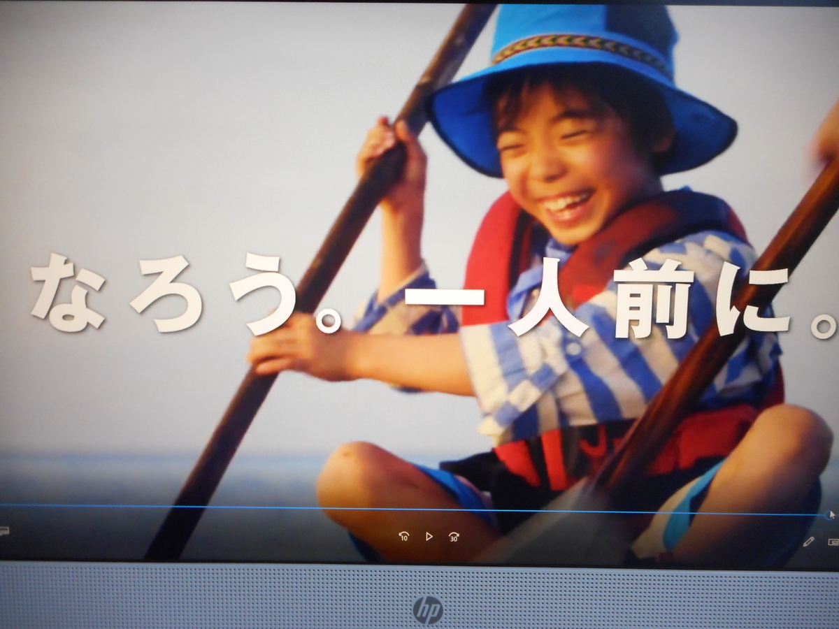 f:id:tokyo_kita8:20200216204342j:plain