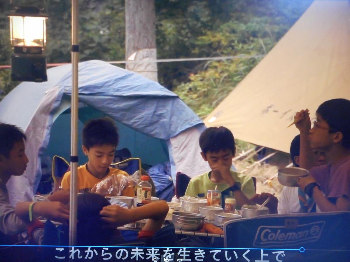 f:id:tokyo_kita8:20200216204345j:plain