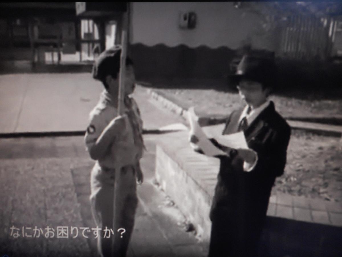 f:id:tokyo_kita8:20200216204636j:plain