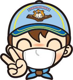 f:id:tokyo_kita8:20200713214029p:plain
