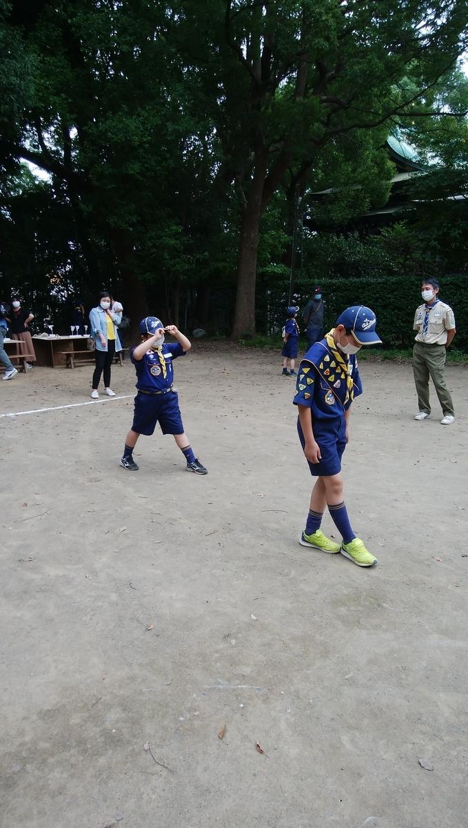 f:id:tokyo_kita8:20201004221349j:plain
