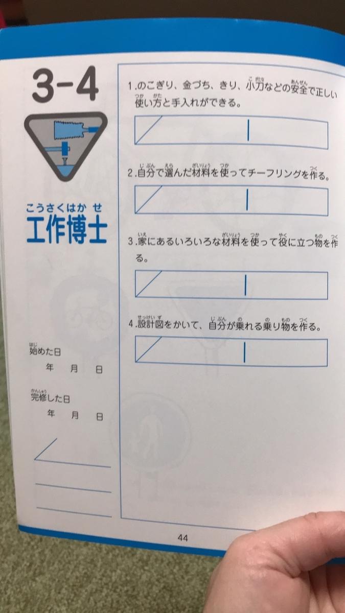f:id:tokyo_kita8:20201026104718j:plain