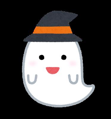 f:id:tokyo_kita8:20201101184242p:plain