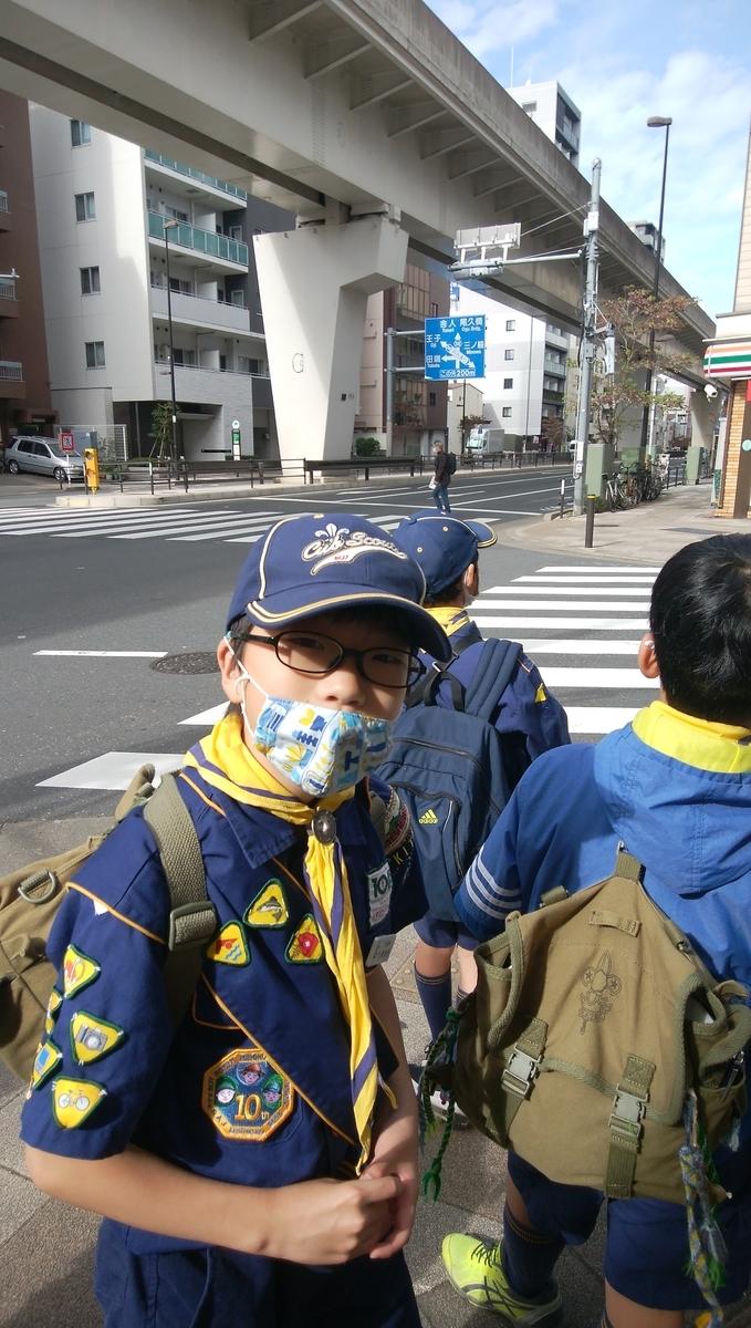 f:id:tokyo_kita8:20201103225540j:plain