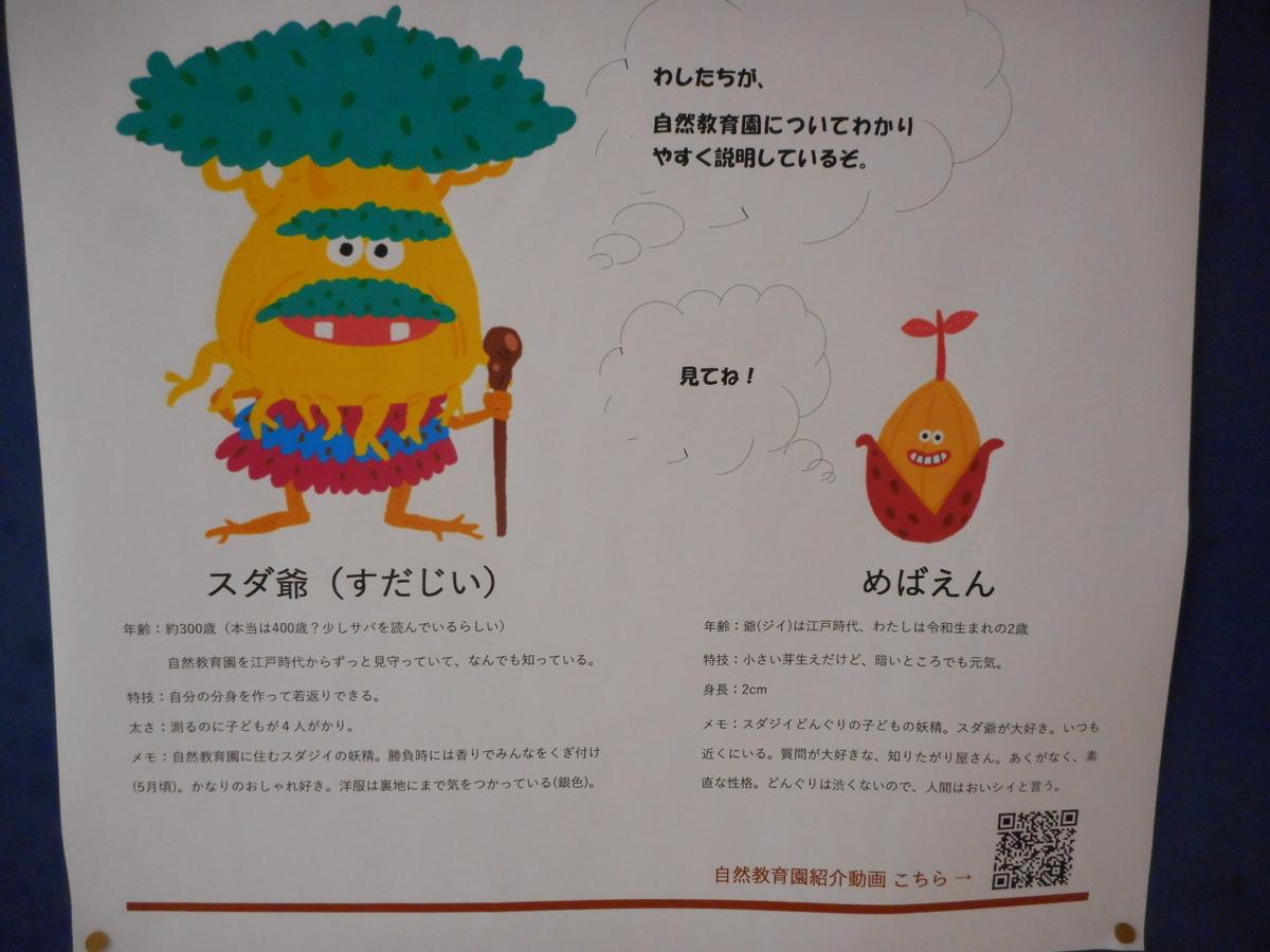 f:id:tokyo_kita8:20201108191243j:plain