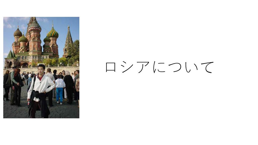 f:id:tokyo_kita8:20210914215543j:plain