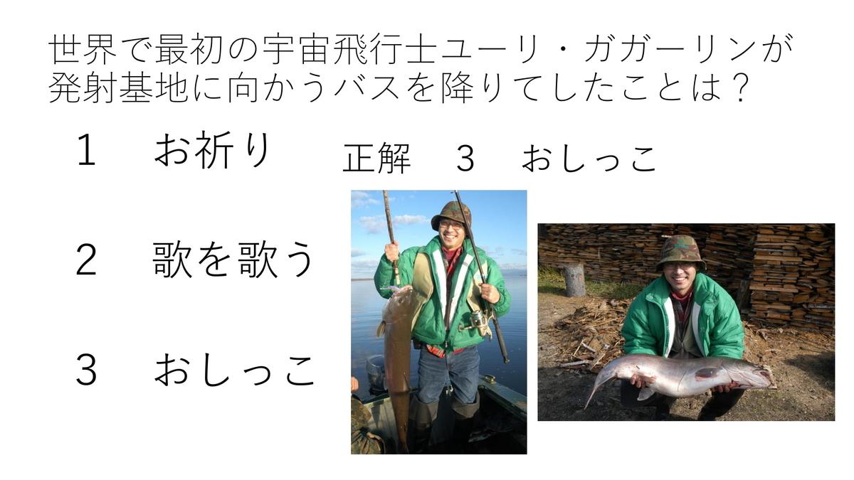 f:id:tokyo_kita8:20210914215715j:plain