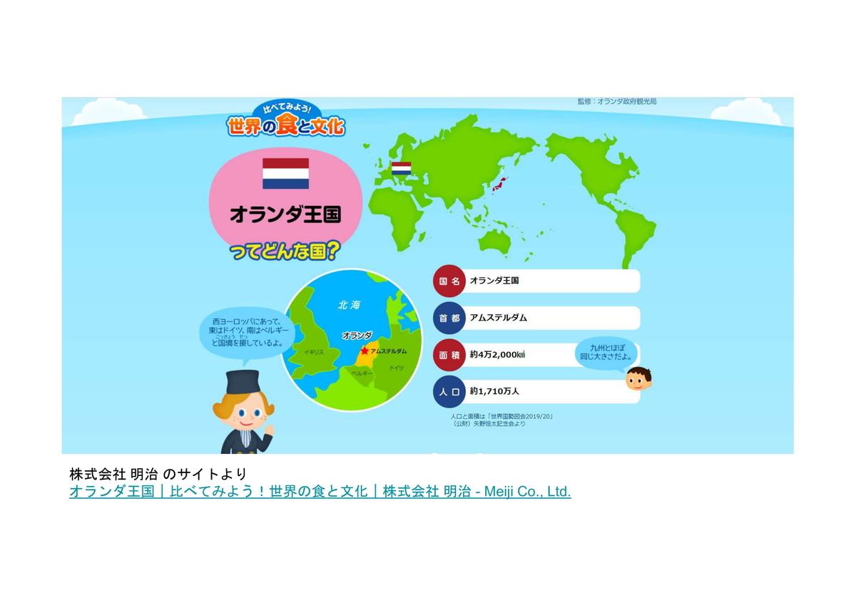 f:id:tokyo_kita8:20210914215902j:plain