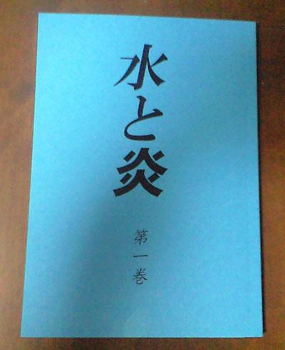 f:id:tokyo_komachi:20100523230007j:image:left:w80
