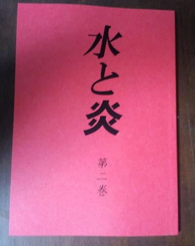 f:id:tokyo_komachi:20100828204444j:image:left:w80