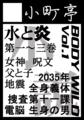 f:id:tokyo_komachi:20100920113146p:image:medium