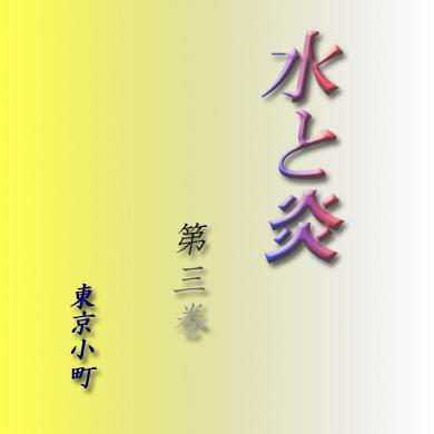 f:id:tokyo_komachi:20101110070138j:image:w200
