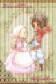 f:id:tokyo_komachi:20101111084931j:image:medium
