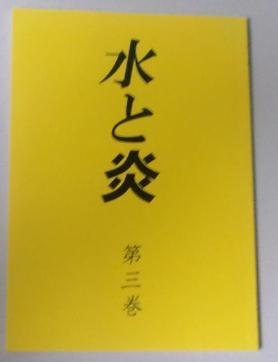f:id:tokyo_komachi:20101206211002j:image:left:w80