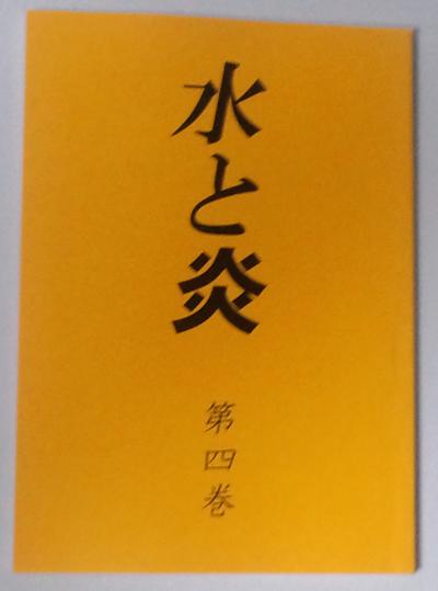 f:id:tokyo_komachi:20101206211003j:image:left:w80
