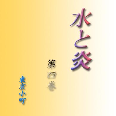 f:id:tokyo_komachi:20101206222216j:image:w200