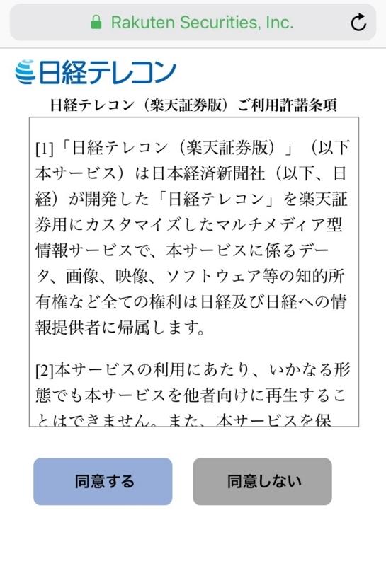 f:id:tokyo_life:20180422182745j:image