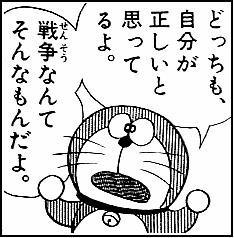 f:id:tokyo_sotai:20070701084428j:plain