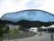 九州国立博物館外観
