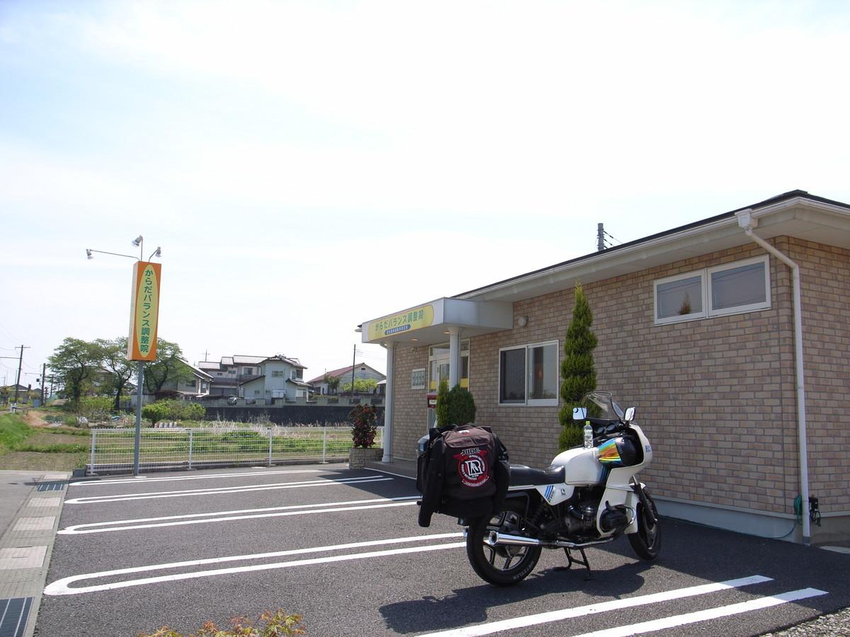 f:id:tokyo_sotai:20100503111555j:plain