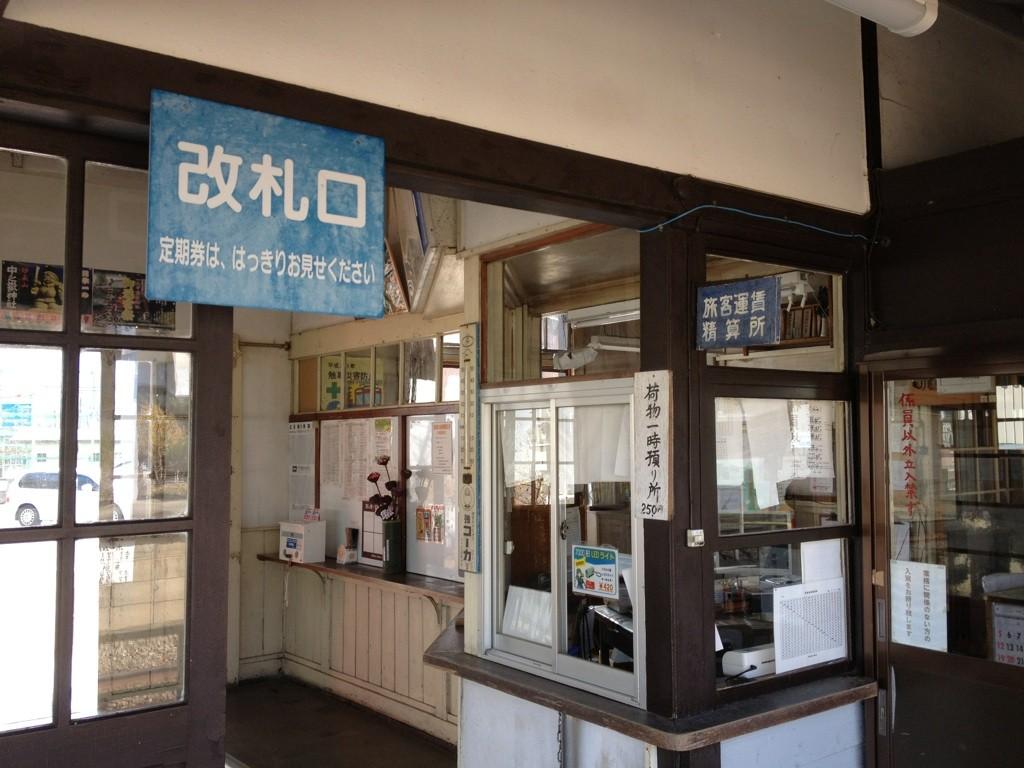 f:id:tokyo_sotai:20170311093350j:plain