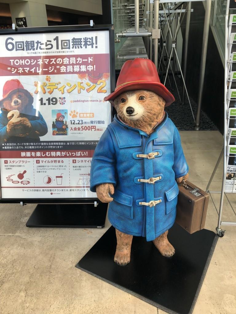 f:id:tokyo_sotai:20180201165914j:plain