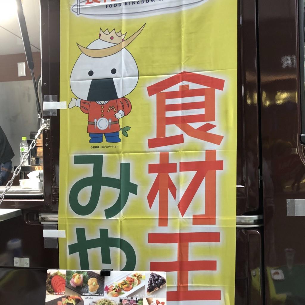 f:id:tokyo_sotai:20180713162721j:plain