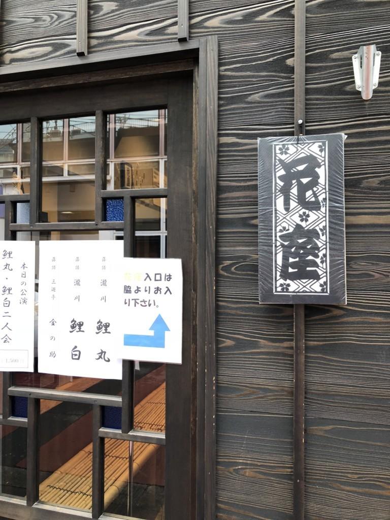 f:id:tokyo_sotai:20180713164532j:plain