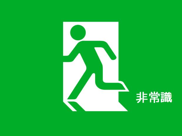 f:id:tokyo_sotai:20181019214644p:plain