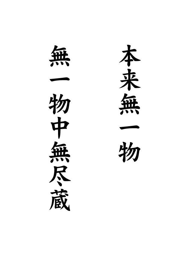 f:id:tokyo_sotai:20190309004732j:plain