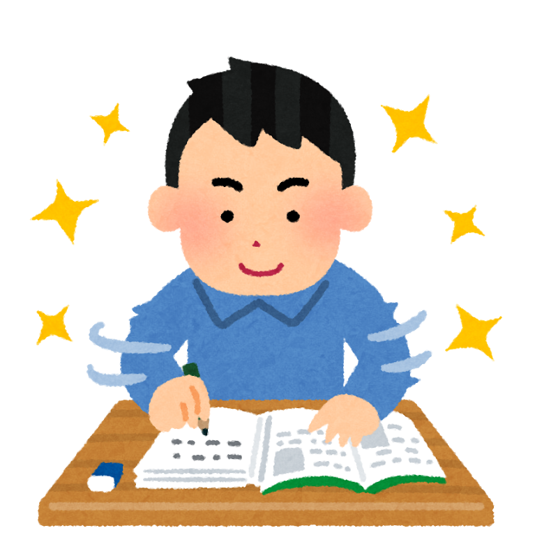 f:id:tokyo_sotai:20190517135218p:plain