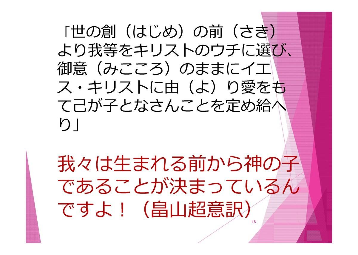 f:id:tokyo_sotai:20191203124053j:plain