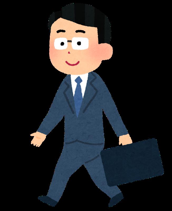 f:id:tokyo_sotai:20191225061312p:plain