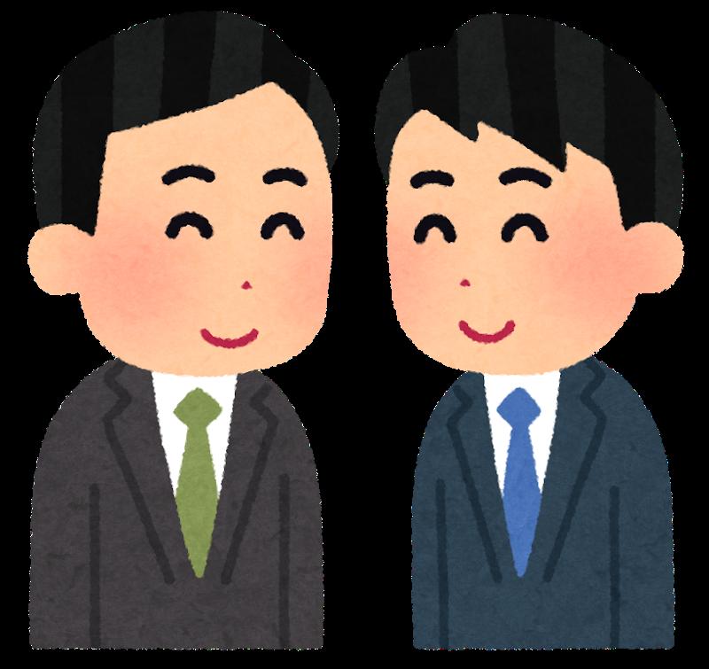 f:id:tokyo_sotai:20200309132228p:plain