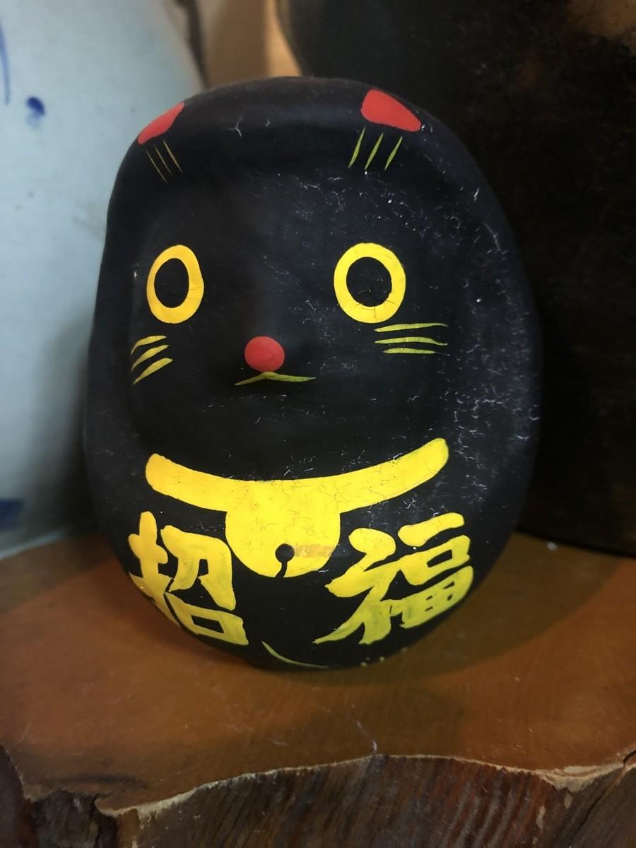 f:id:tokyo_sotai:20200505173110j:plain