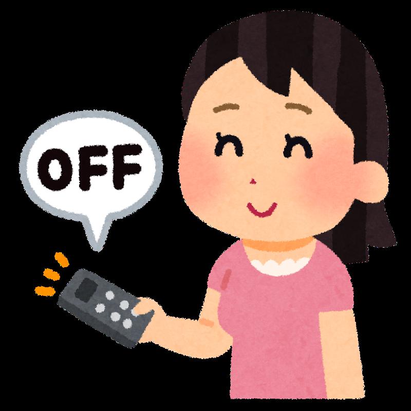 f:id:tokyo_sotai:20200525095121p:plain