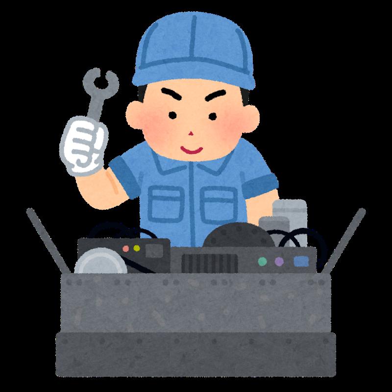 f:id:tokyo_sotai:20200811091028p:plain