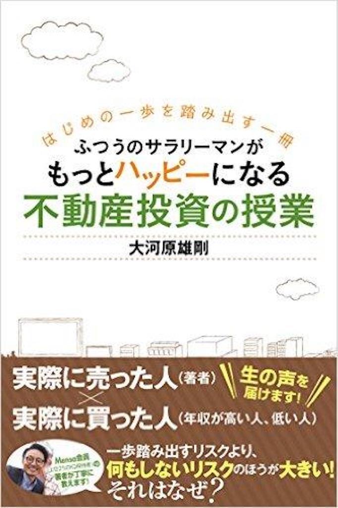 f:id:tokyo_souzoku:20170320090517j:image