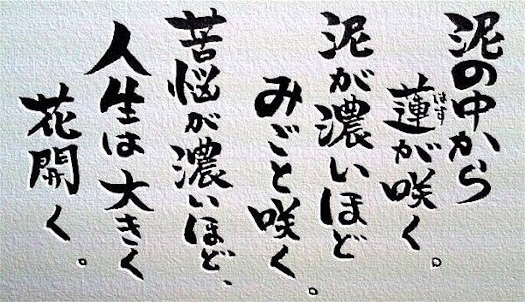 f:id:tokyo_souzoku:20170415130753j:image