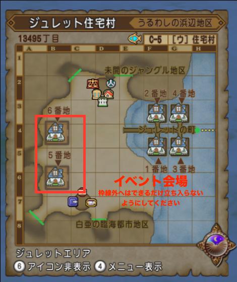 f:id:tokyo_transfer:20160719015744p:plain