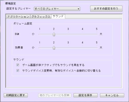 f:id:tokyo_transfer:20160720021249p:plain