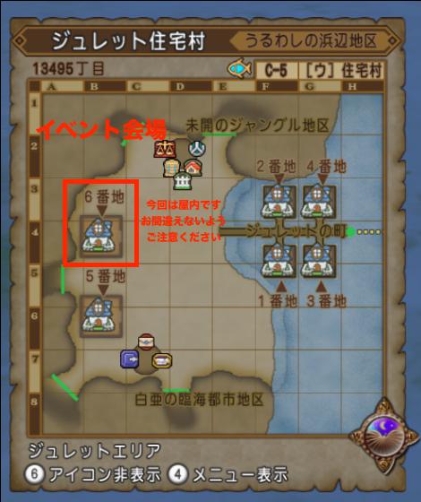 f:id:tokyo_transfer:20161216024411p:plain