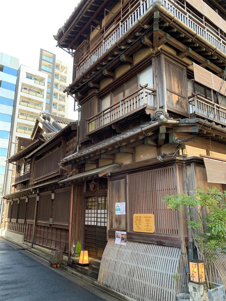 f:id:tokyoaruki:20210326132838j:image
