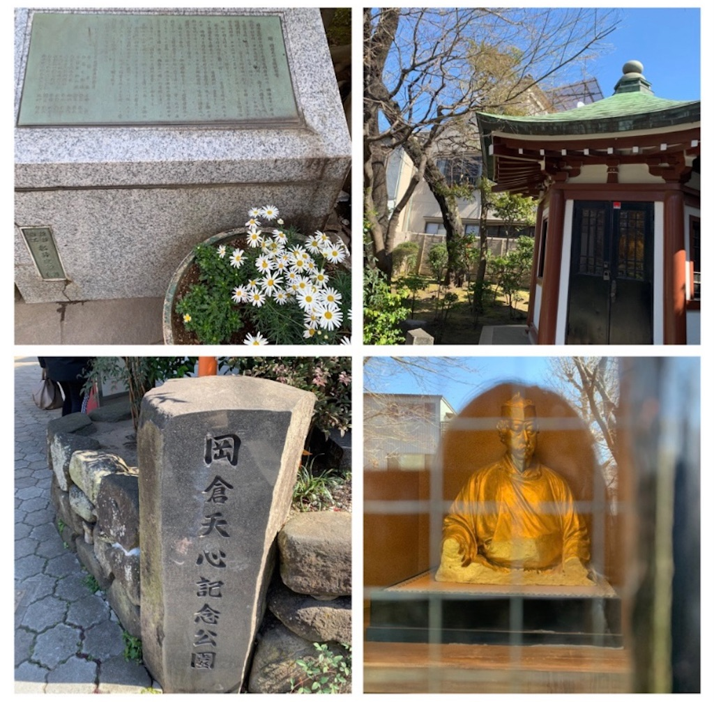 f:id:tokyoaruki:20210326135740j:image